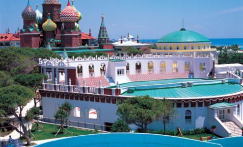 Размещение Отель WOW Kremlin